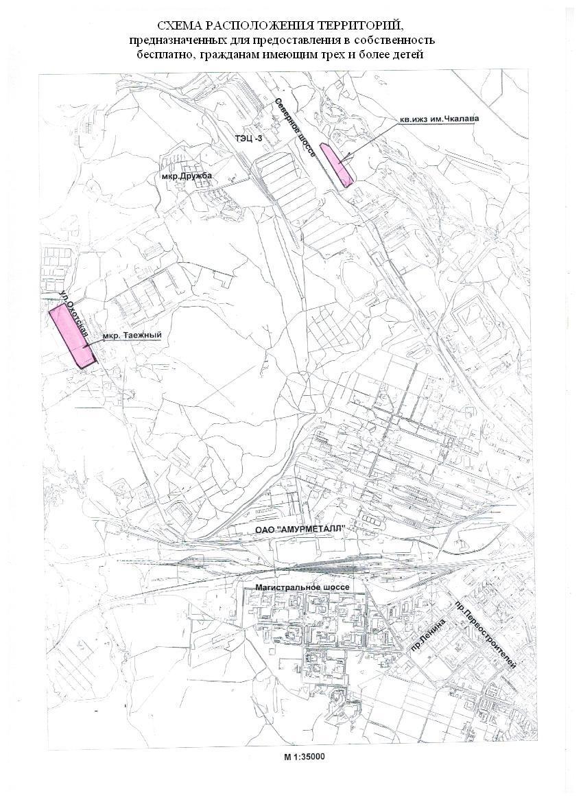 Обзорная схема расположения земельных участков.