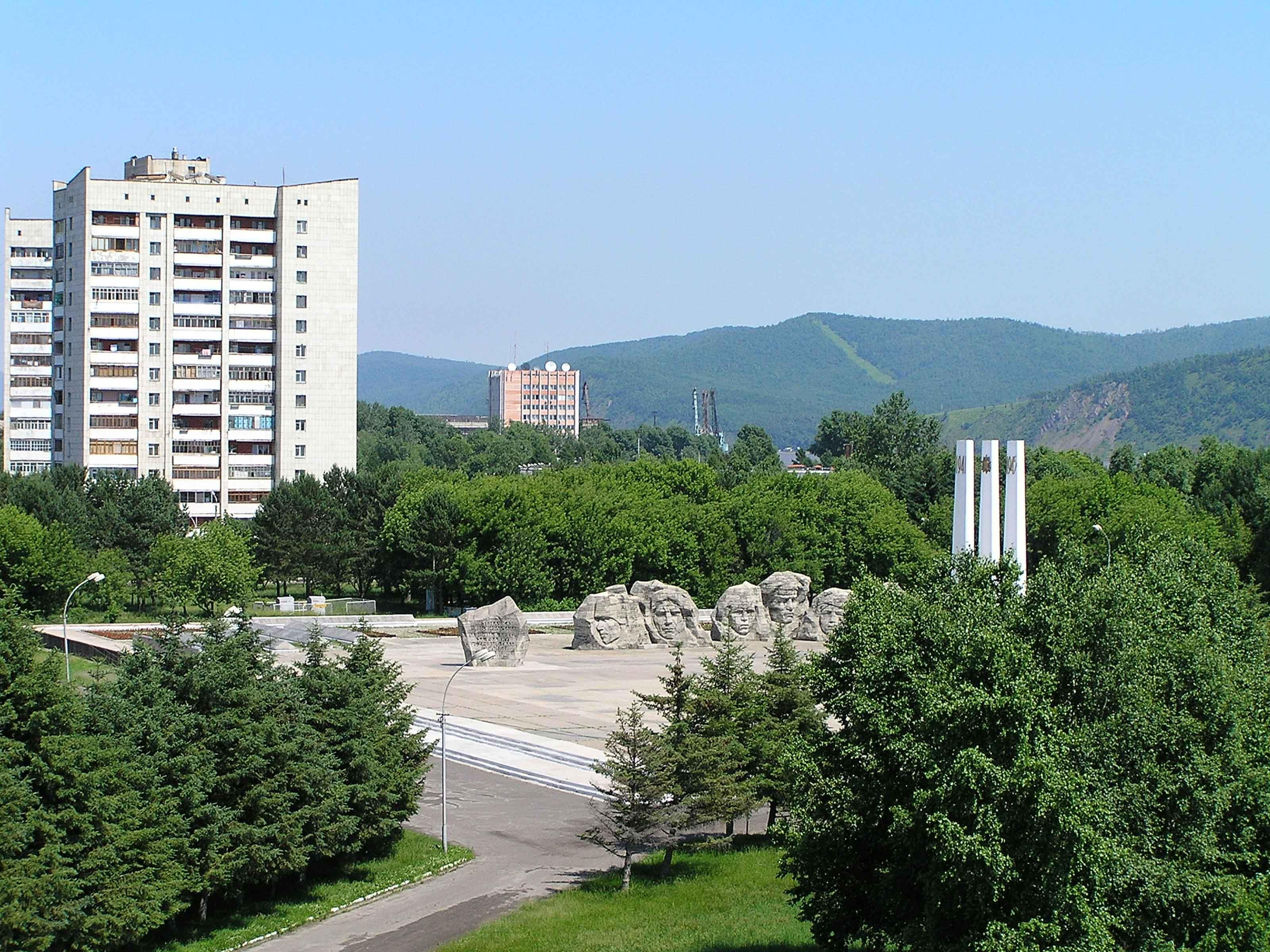 Сайт органов местного самоуправления г. Белгорода