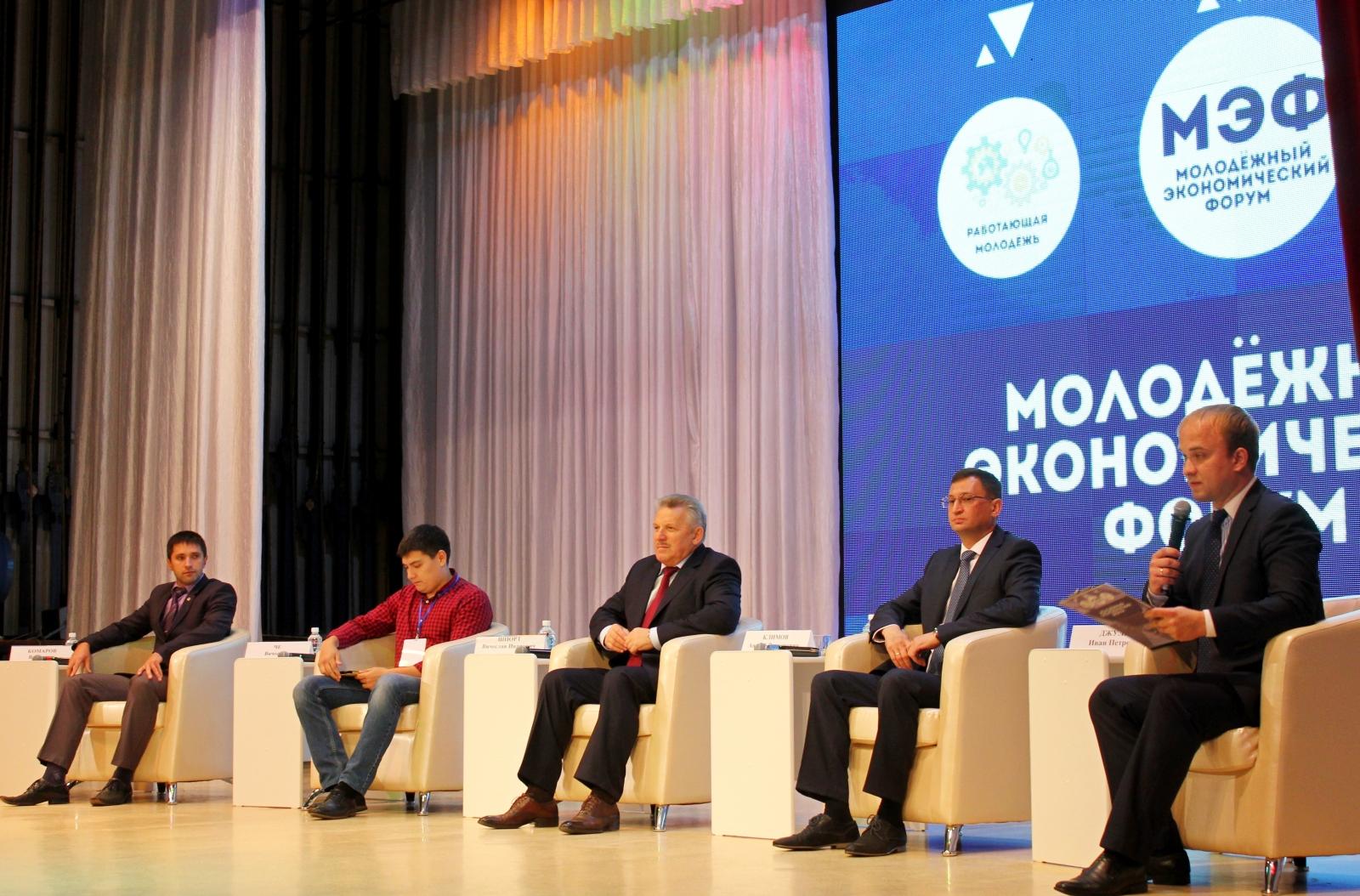 Работа в городе комсомольске-на-амуре