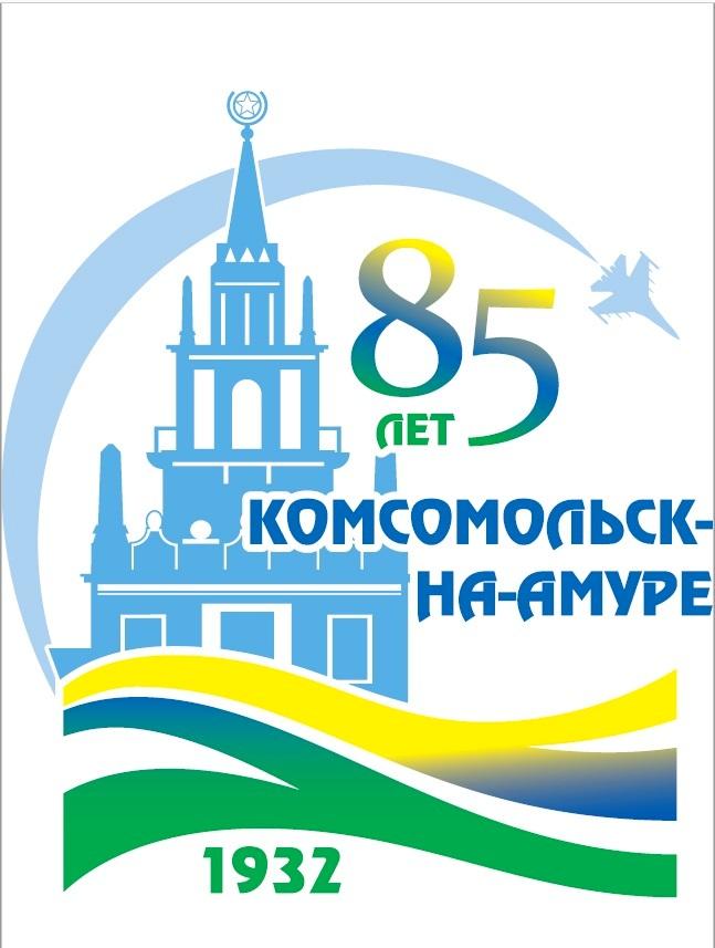 Наш город комсомольск-на-амуре объявления работа охрана доска объявлений dj-classifieds - joomla
