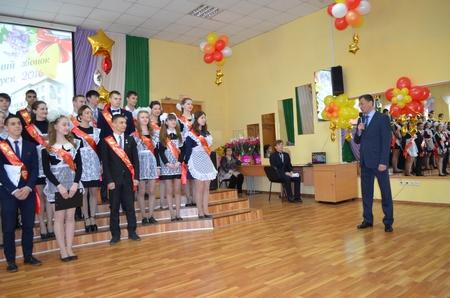 Комсомольск-на-амуре, школа 51, 2014 г